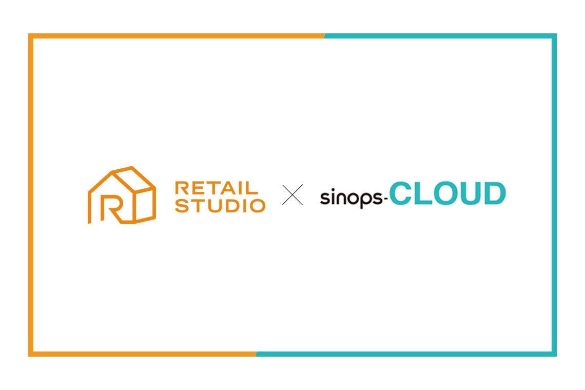 株式会社シノプスとの包括的業務提携に関するお知らせ ~情報卸の活用で小売業およびメーカーのDXを加速~